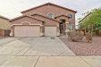 Photo of 7601 W Southgate Avenue, Phoenix, AZ 85043 (MLS # 5817068)