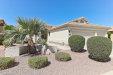 Photo of 3174 N 150th Drive, Goodyear, AZ 85395 (MLS # 5817185)