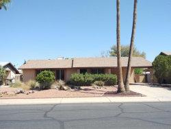 Photo of 7807 N 107th Lane, Glendale, AZ 85307 (MLS # 5817291)