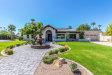Photo of 8702 N 80th Place, Scottsdale, AZ 85258 (MLS # 5817323)