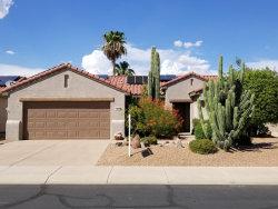 Photo of 15708 W Cimarron Drive, Surprise, AZ 85374 (MLS # 5817813)