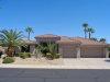 Photo of 18413 N Hibiscus Lane, Surprise, AZ 85374 (MLS # 5818052)