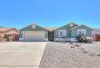 Photo of 11031 W Cove Drive, Arizona City, AZ 85123 (MLS # 5818230)
