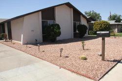 Photo of 737 W Orchid Lane W, Chandler, AZ 85225 (MLS # 5818265)
