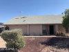 Photo of 7737 W Kirby Street, Peoria, AZ 85345 (MLS # 5818724)