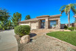 Photo of 13022 W Rosewood Drive, El Mirage, AZ 85335 (MLS # 5819400)