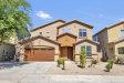 Photo of 42246 W Lunar Street, Maricopa, AZ 85138 (MLS # 5819741)