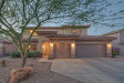 Photo of 17048 W Post Drive, Surprise, AZ 85388 (MLS # 5819989)