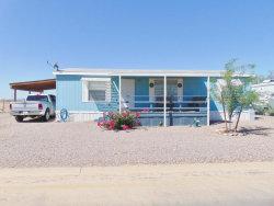 Photo of 16362 S Squatter Road, Arizona City, AZ 85123 (MLS # 5820367)