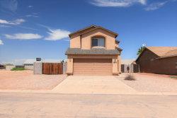Photo of 8650 W Concordia Drive, Arizona City, AZ 85123 (MLS # 5820387)