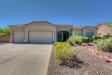 Photo of 10678 N 127th Way, Scottsdale, AZ 85259 (MLS # 5821337)
