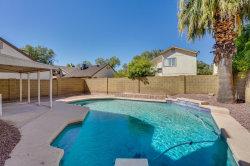 Photo of 5071 W Mercury Way, Chandler, AZ 85226 (MLS # 5821432)