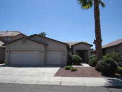 Photo of 12835 W Fairmount Avenue, Avondale, AZ 85392 (MLS # 5821436)