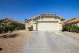 Photo of 17866 W Redfield Road, Surprise, AZ 85388 (MLS # 5821847)