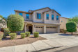 Photo of 18112 W Golden Lane, Waddell, AZ 85355 (MLS # 5821997)