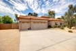 Photo of 2481 E Gemini Street, Gilbert, AZ 85234 (MLS # 5822035)