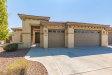 Photo of 2009 N Rascon Loop, Phoenix, AZ 85037 (MLS # 5822039)