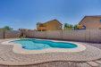 Photo of 5013 W Novak Way, Laveen, AZ 85339 (MLS # 5822064)