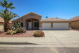 Photo of 2121 N 123rd Drive, Avondale, AZ 85392 (MLS # 5822149)