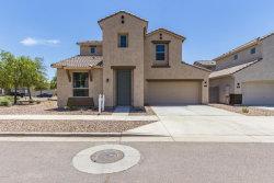 Photo of 5435 W Fulton Street, Phoenix, AZ 85043 (MLS # 5822226)