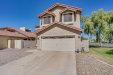 Photo of 134 W Moore Avenue, Gilbert, AZ 85233 (MLS # 5822383)