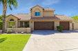 Photo of 4337 E Mcneil Street, Phoenix, AZ 85044 (MLS # 5822518)