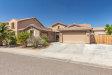 Photo of 7832 W Spur Drive, Peoria, AZ 85383 (MLS # 5822523)