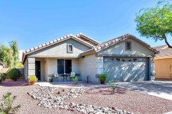 Photo of 16560 W Post Drive, Surprise, AZ 85388 (MLS # 5822868)