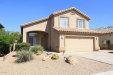 Photo of 10476 E Hillery Drive, Scottsdale, AZ 85255 (MLS # 5822905)