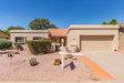 Photo of 2328 W Gregg Drive, Chandler, AZ 85224 (MLS # 5823203)