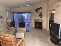 Photo of 4532 E Rosemonte Drive, Phoenix, AZ 85050 (MLS # 5823645)