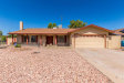 Photo of 6458 W Mariposa Street, Phoenix, AZ 85033 (MLS # 5823702)