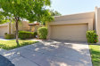 Photo of 2059 E Brown Road, Unit 34, Mesa, AZ 85213 (MLS # 5823713)