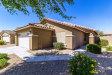 Photo of 16580 W Tonto Street, Goodyear, AZ 85338 (MLS # 5823720)