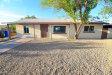 Photo of 122 W Illini Street, Phoenix, AZ 85041 (MLS # 5823784)