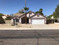 Photo of 7782 W Crocus Drive, Peoria, AZ 85381 (MLS # 5823935)