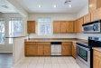 Photo of 1225 N 36th Street, Unit 1062, Phoenix, AZ 85008 (MLS # 5823997)