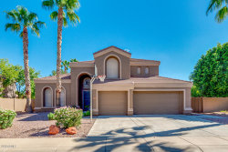 Photo of 7221 W Aurora Drive, Glendale, AZ 85308 (MLS # 5824251)