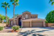 Photo of 7221 W Aurora Drive, Glendale, AZ 85308 (MLS # 5824251)