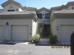 Photo of 4533 N 22nd Street, Unit 223, Phoenix, AZ 85016 (MLS # 5824558)