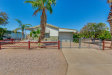 Photo of 9414 E Sunland Avenue, Mesa, AZ 85208 (MLS # 5824750)
