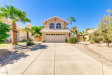 Photo of 84 S Willow Creek Street, Chandler, AZ 85225 (MLS # 5824820)