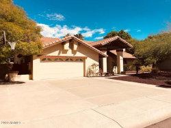 Photo of 1252 E Monte Cristo Avenue, Phoenix, AZ 85022 (MLS # 5824938)