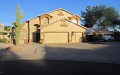 Photo of 727 N Arco Circle, Mesa, AZ 85213 (MLS # 5824945)