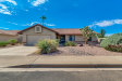 Photo of 5407 E Ellis Street, Mesa, AZ 85205 (MLS # 5824954)