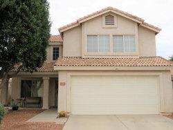 Photo of 4213 E Graythorn Avenue, Phoenix, AZ 85044 (MLS # 5826110)