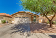 Photo of 42006 W Anne Lane, Maricopa, AZ 85138 (MLS # 5826507)