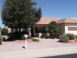 Photo of 17976 W Udall Drive S, Surprise, AZ 85374 (MLS # 5826523)