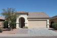 Photo of 9126 W Payson Road, Tolleson, AZ 85353 (MLS # 5826620)