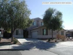 Photo of 6259 S Cottonfields Lane, Laveen, AZ 85339 (MLS # 5827384)